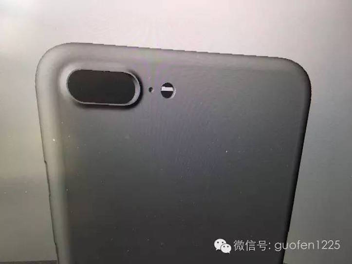 iPhone 7のCAD画像