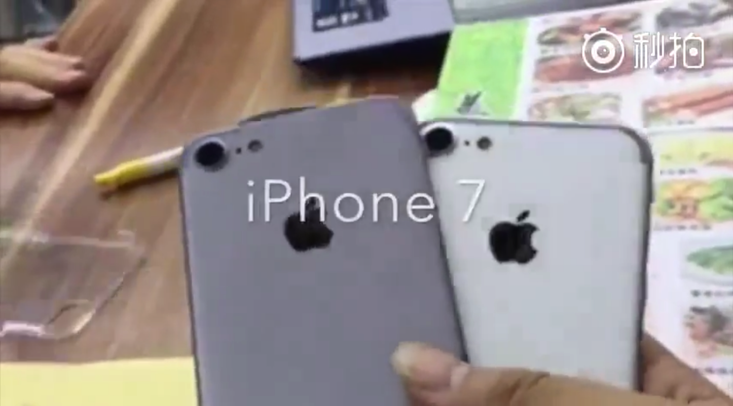 Iphone 7 caught on video