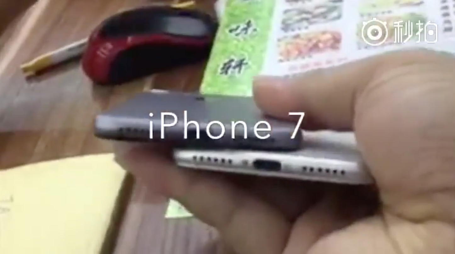 iphone-7-caught-on-video-2.png