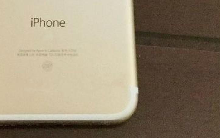 iPhone 7の実機リーク?!