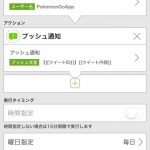 myThinigs-Pokemon-Go-Official-Account-01.jpg