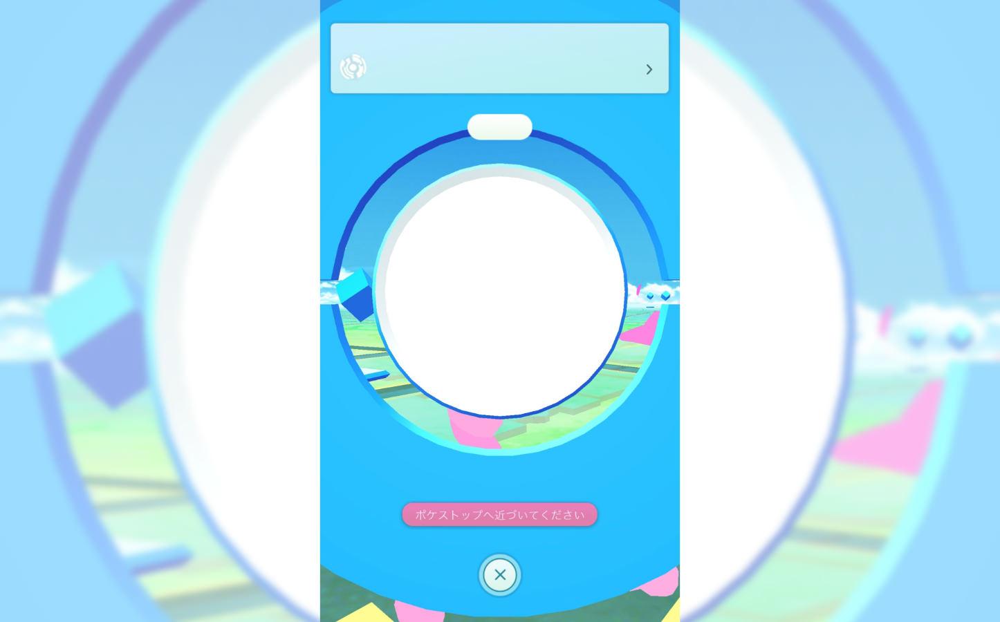 Pokemon servers are down in japan