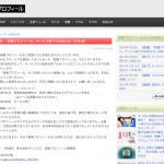 zenryaku-profile.png