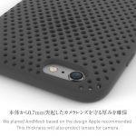 Andmesh-mesh-case-sale-buy-1-get-1-free-19.jpg