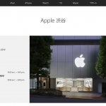 Apple-Shibuya.png