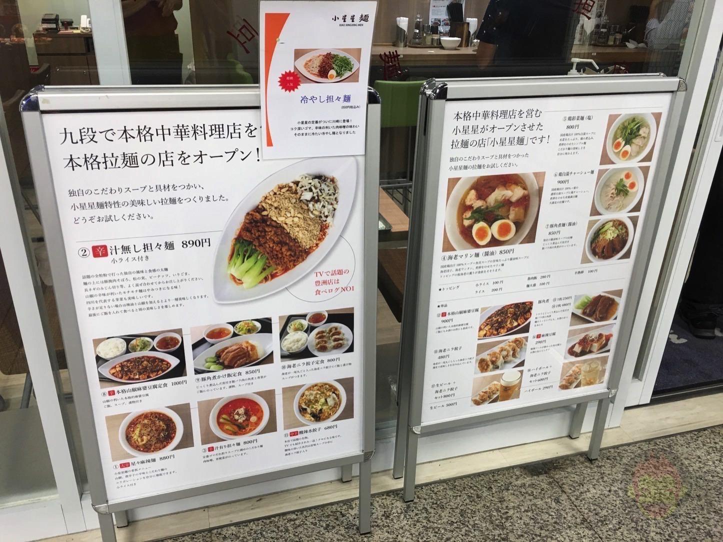 Chinese-Restaurant-Kawasaki-Azelea-004.jpg