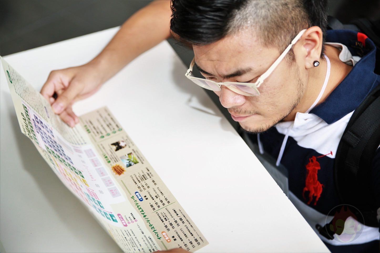 Furusato-Koshien-2016-1-07.JPG
