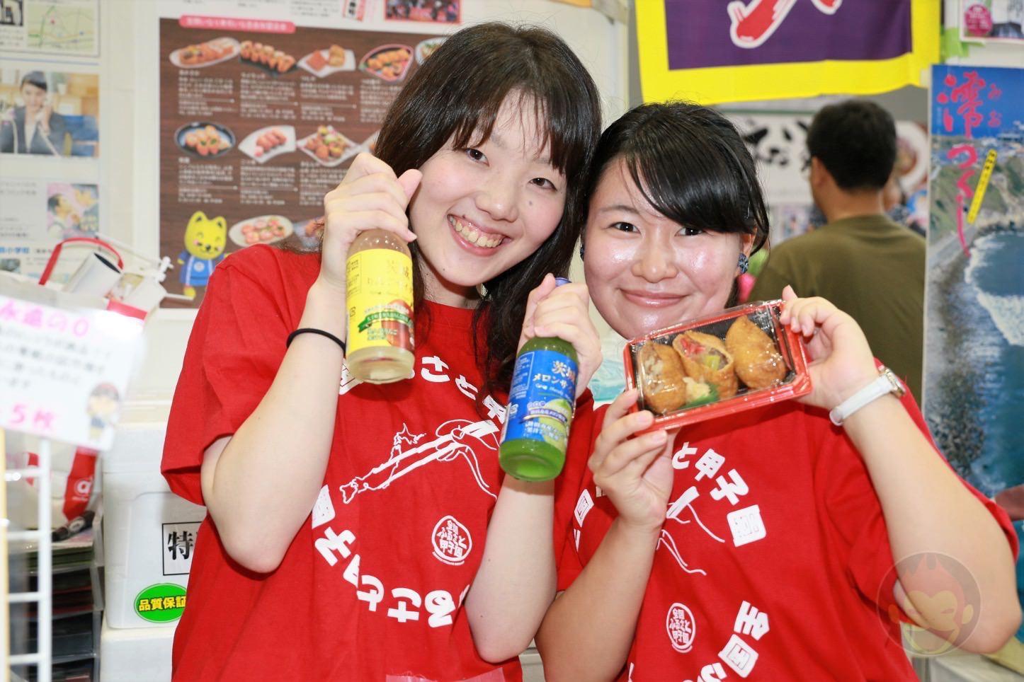 Furusato-Koshien-2016-2-24.JPG