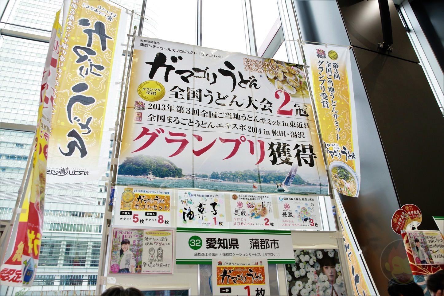 Furusato-Koshien-2016-3-15.JPG