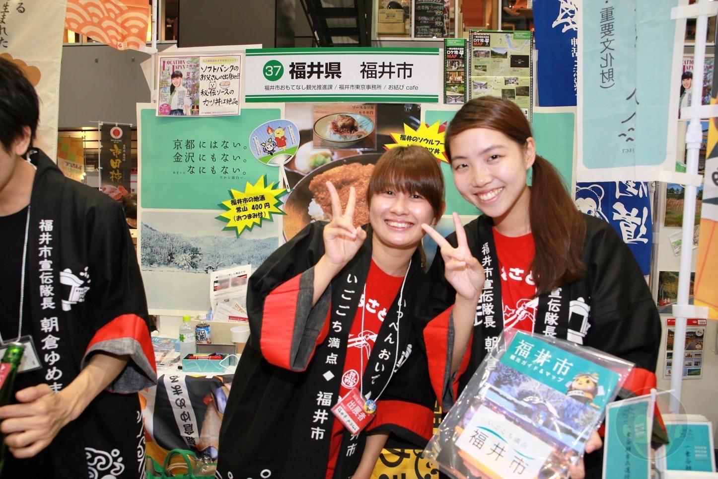 Furusato-Koshien-2016-3-20.JPG