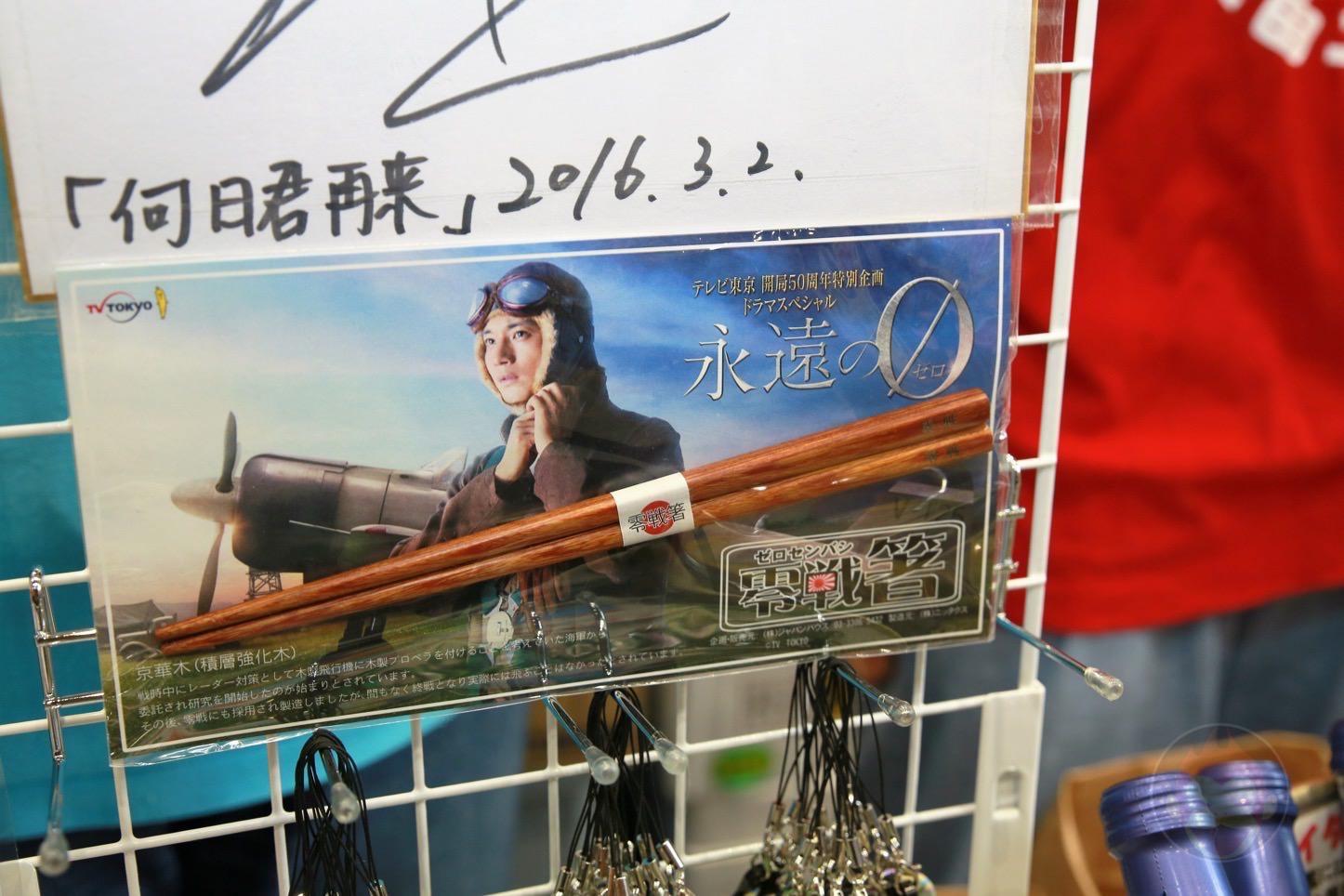 Furusato-Koshien-2016-4-09.JPG