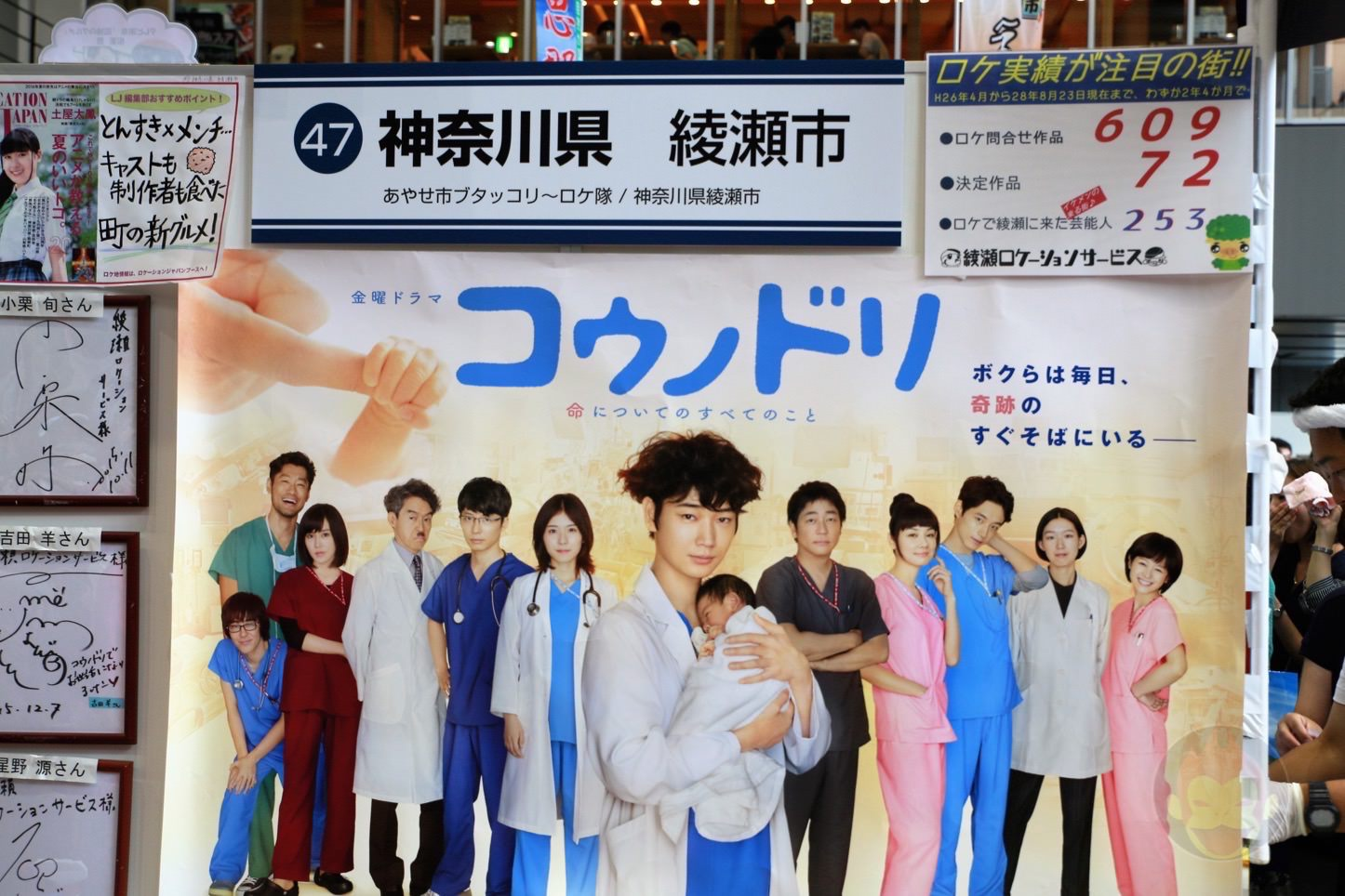 Furusato-Koshien-2016-4-10.JPG