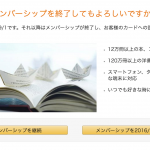 How-to-cancel-kindle-unlimited-3.png