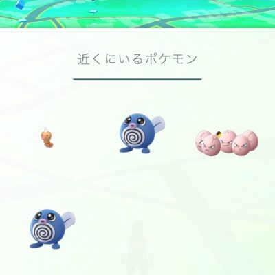 Nearby-Pokemon-with-no-footprints.jpg