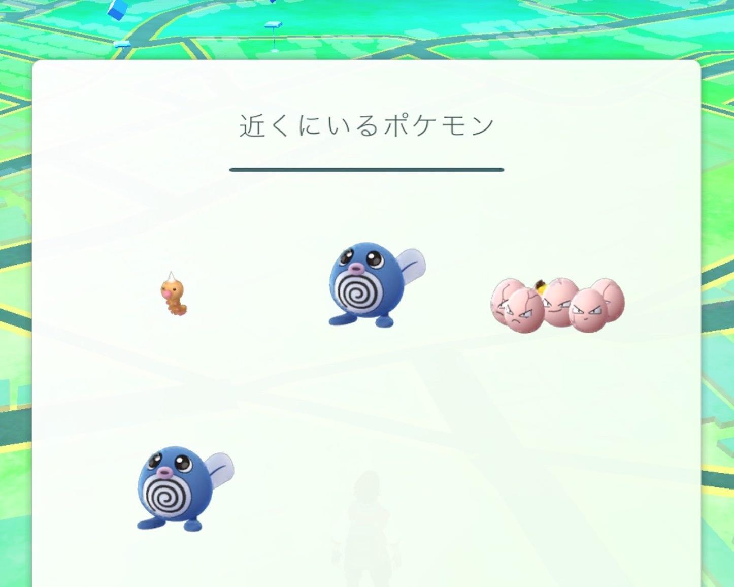 Nearby-Pokemon-with-no-footprints.jpg