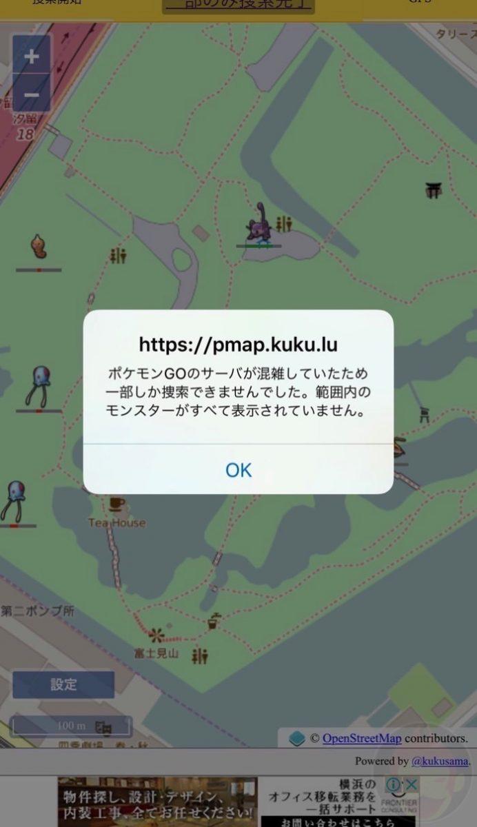 P-GO-Search-01.jpg