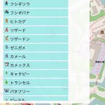 P-GO-Search-02.jpg