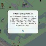 P-GO-Search-03.jpg