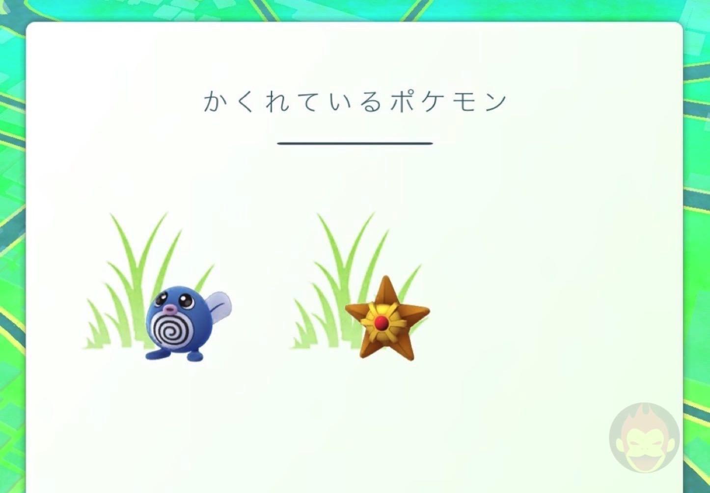 Pokemon Go Hidden Pokemon 01