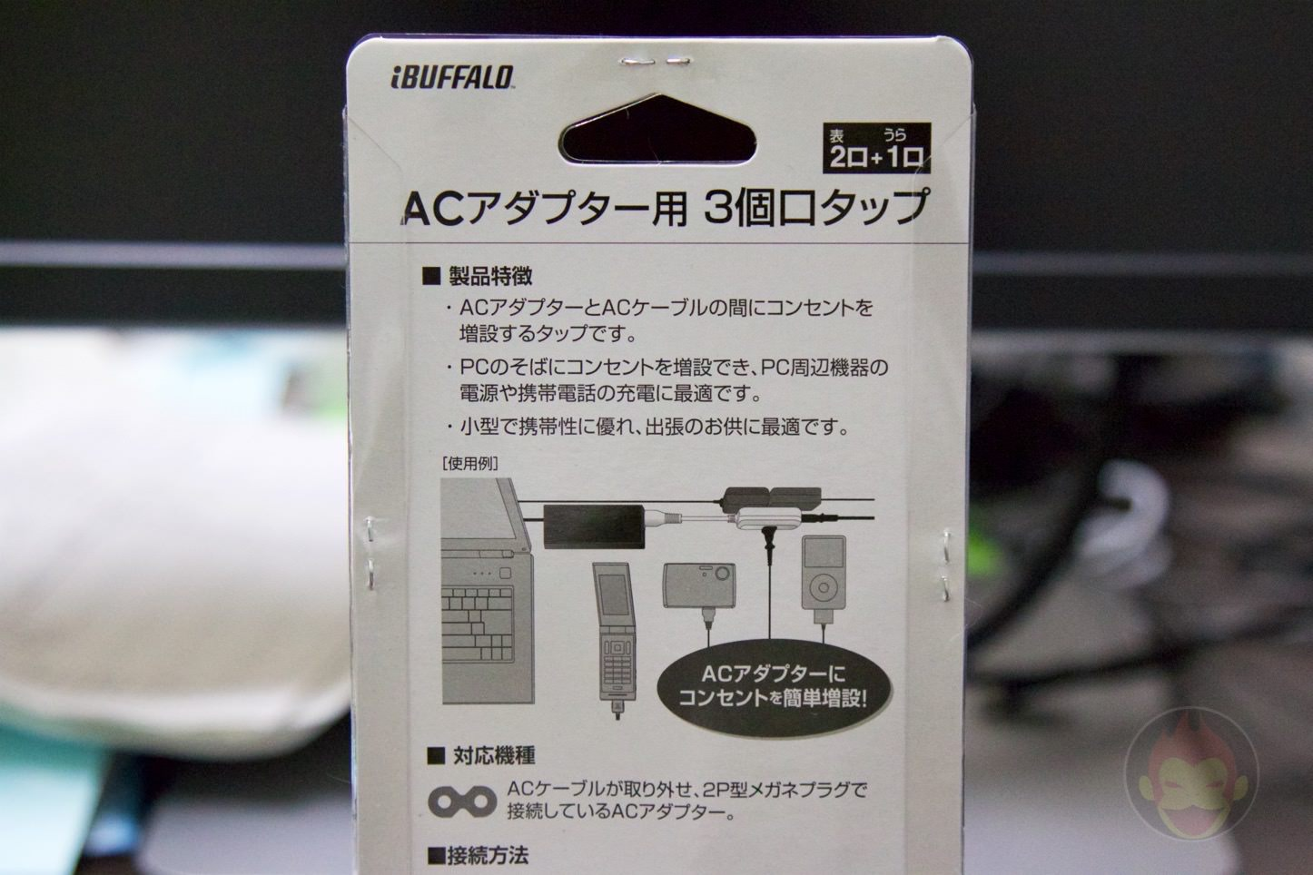 IBUFFALO AC Adapter