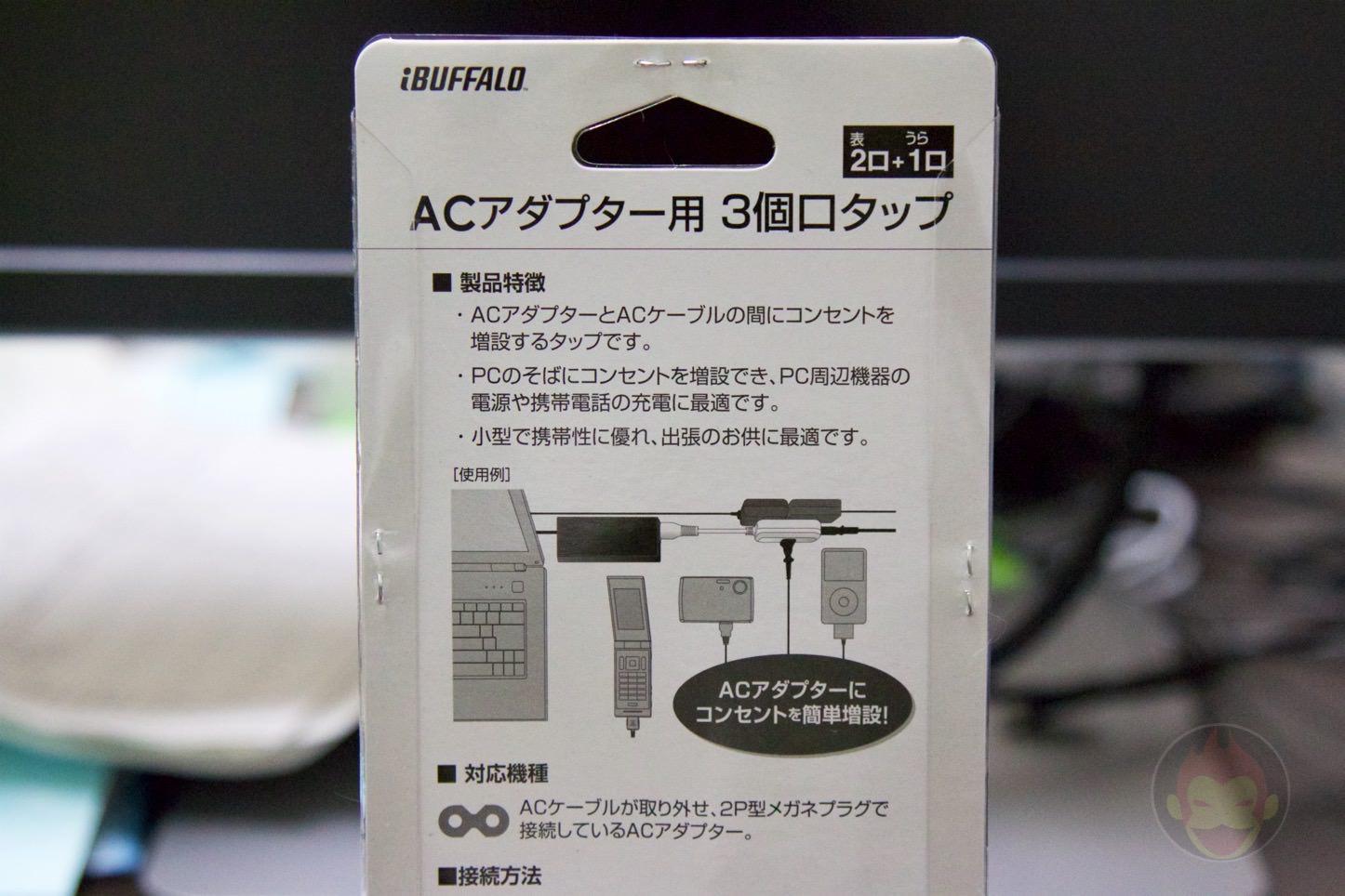 iBUFFALO-AC-Adapter-02.jpg