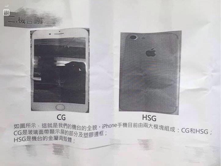 iPhone-7-Factory-Process-03.jpg