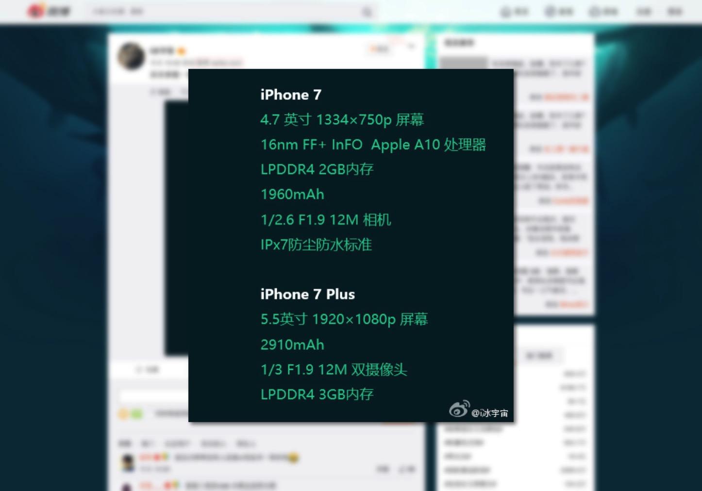 Iphone 7 7 plus specs leak
