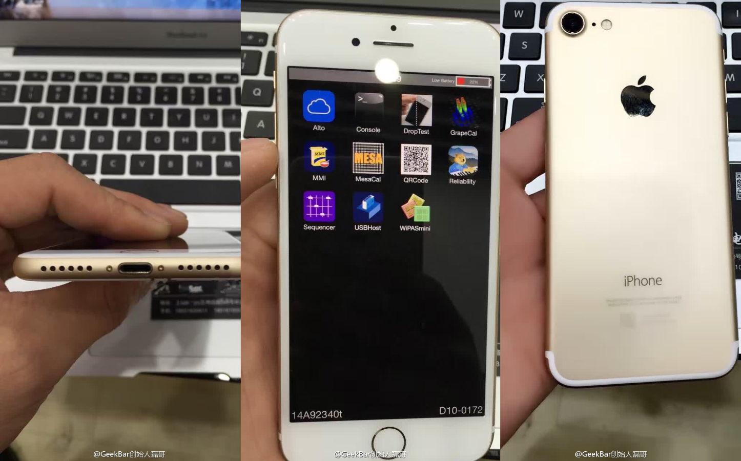 iPhone 7の試作機がリークか?!