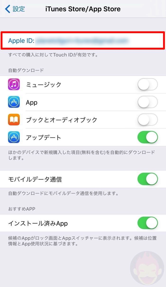 iphone-carrier-payment-au-04.jpg
