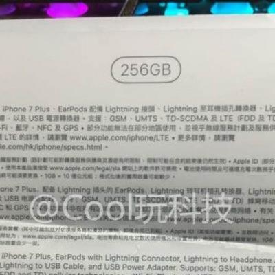 iphone7-256gb-model.jpg
