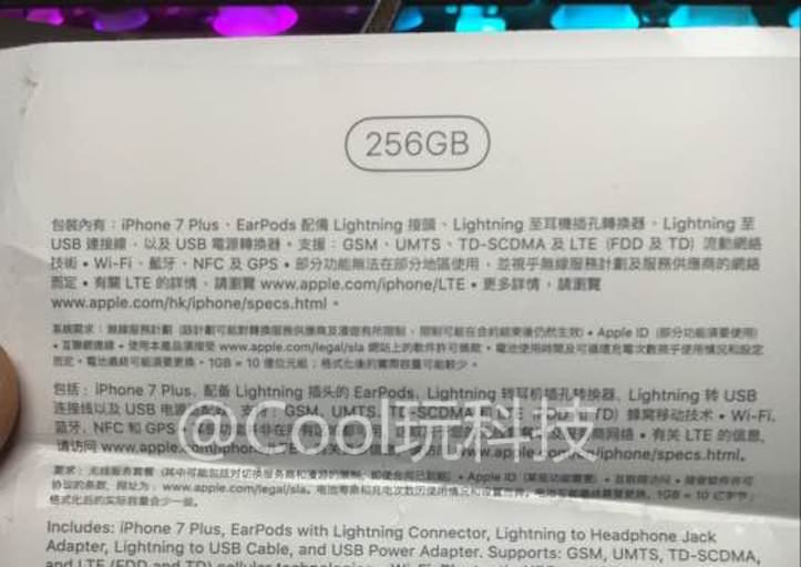 Iphone7 256gb model