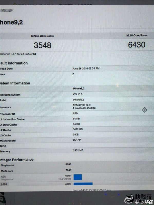 Iphone7plus geekbench test