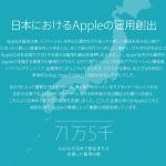 job-creation-japan.png