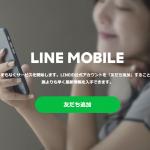 line-mobile-teaser-site.png
