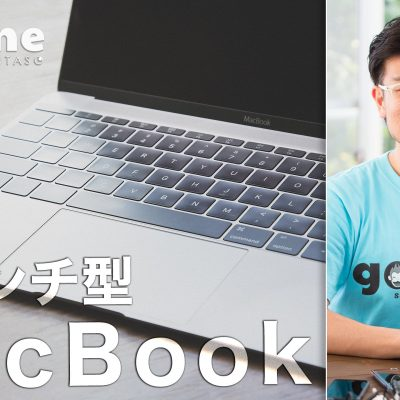 macbook12-thumbnail