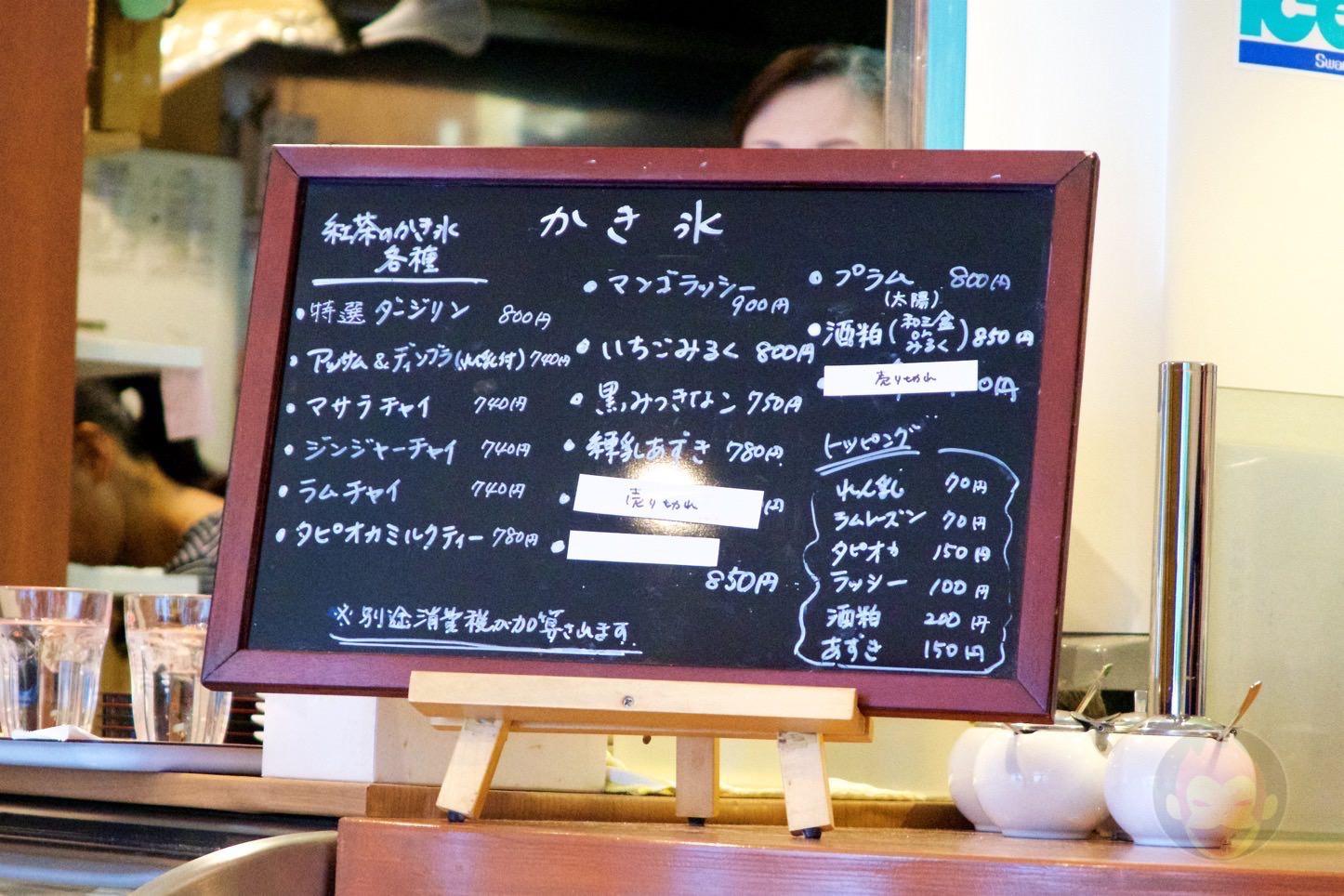 mayoortea-miyazakidai-01.jpg