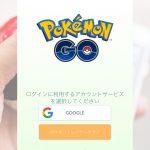niantic-pokemon-go-fix.jpg