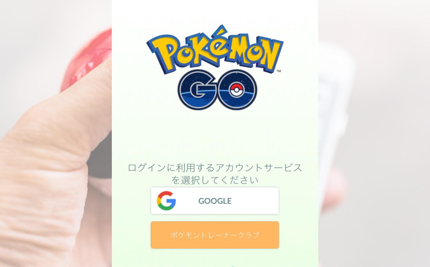 Niantic pokemon go fix