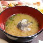 sushi-masa-fujisawa-08.jpg
