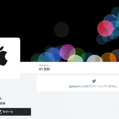 Apple-new-Twitter-Account.png