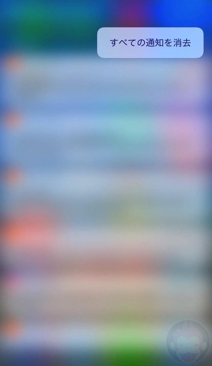 Delete-Notifications-02.jpg