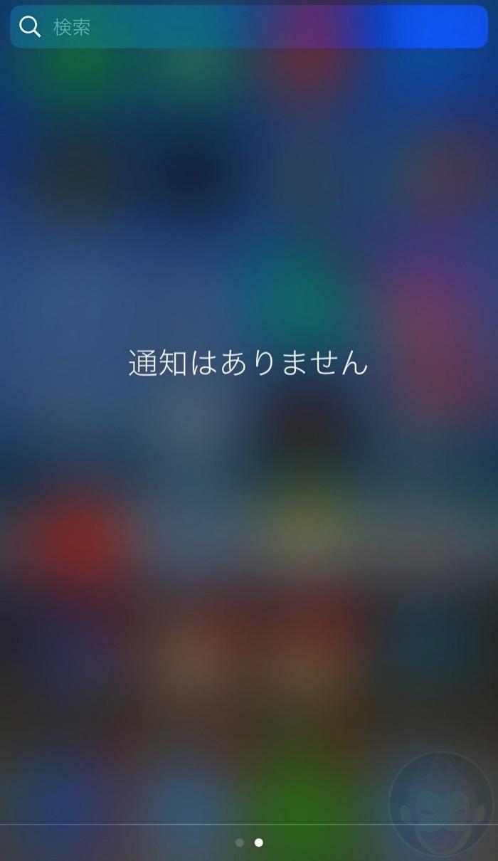 Delete-Notifications-03.jpg