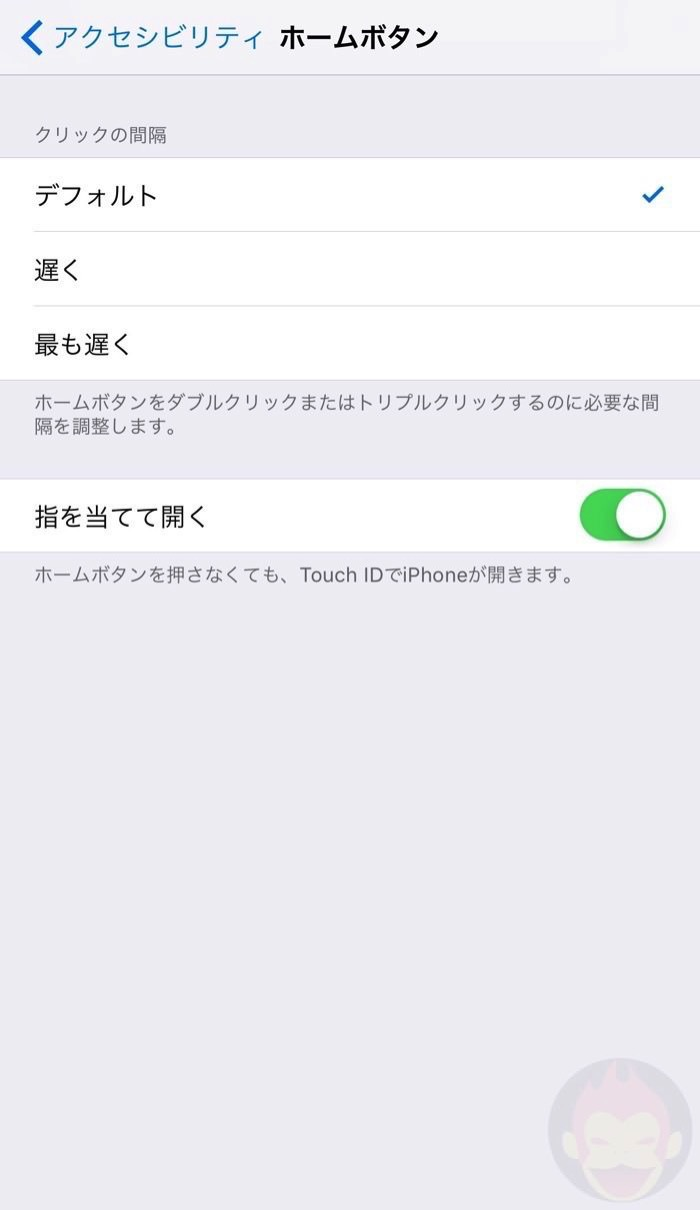 How-to-tap-and-unlock-05.jpg