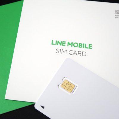 LINE-MOBILE-SIM-card-01.JPG