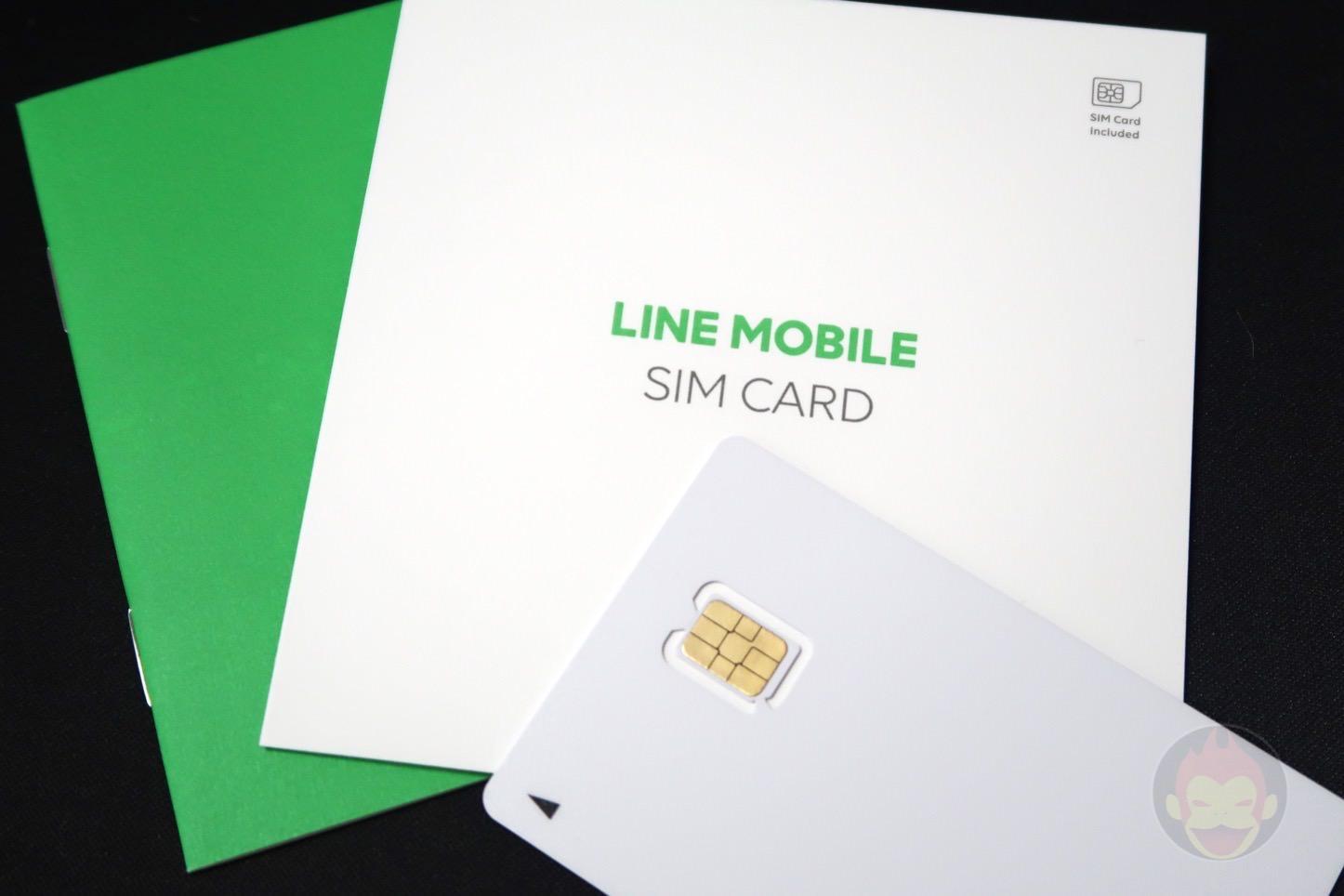 LINE MOBILE SIM card 01