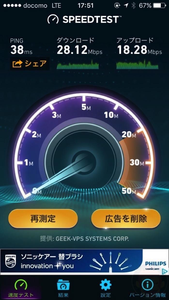 LINE-Mobile-speed-test-scores-03.jpg