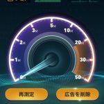 LINE-Mobile-speed-test-scores-04.jpg