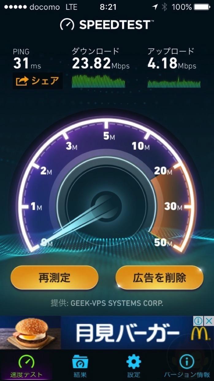 LINE-Mobile-speed-test-scores-11.jpg