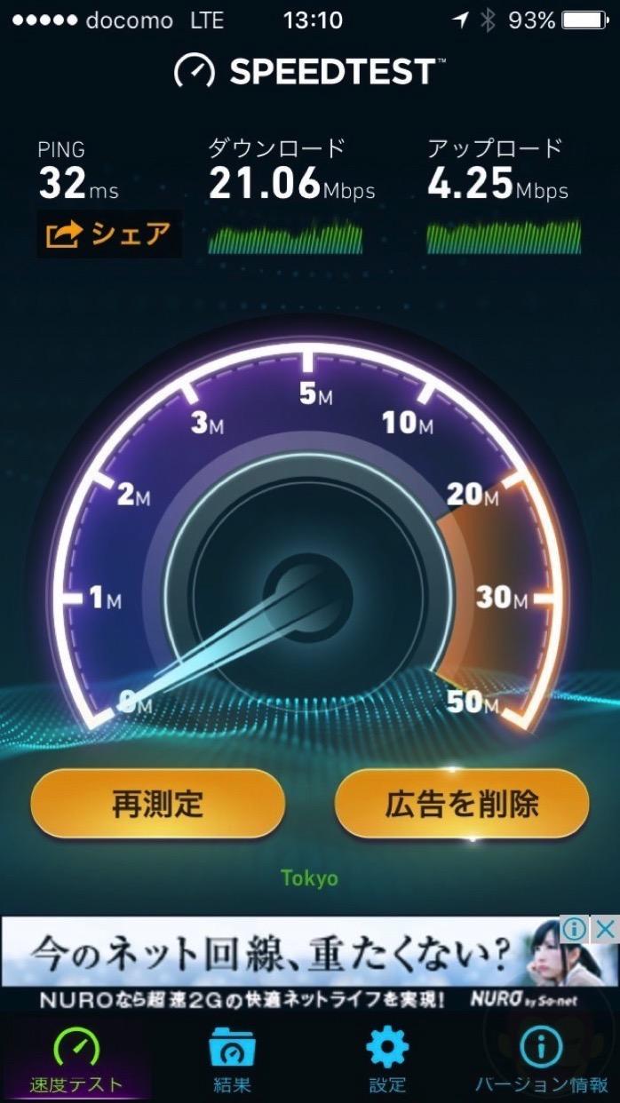 LINE-Mobile-speed-test-scores-16.jpg