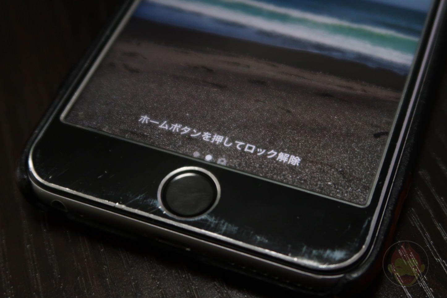 Press-Home-Button-to-Unlock-01.JPG